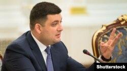 Прем'єр Володимир Гройсман заявив, що питання щодо допомоги має бути повністю вирішене у січні