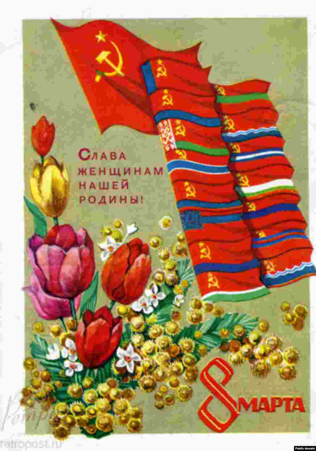 """The flags of the Soviet republics, with the slogan, """"Glory to the women of our motherland."""""""