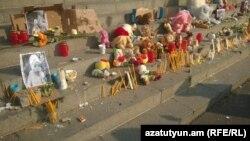 Մոմավառություն Ազատության հրապարակում ի հիշատակ փոքրիկ Սերյոժայի, 20-ը հունվարի, 2015թ.