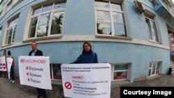 Пикет в Новосибирске против строительства мусорного полигона