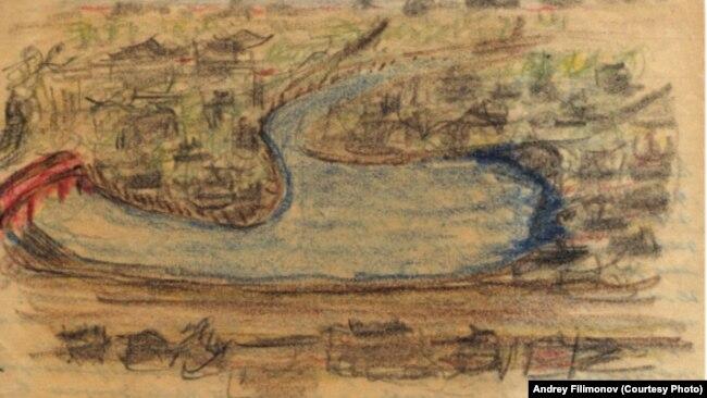 Письмо Марине Шпет с рисунком из Томска