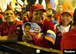 """""""Чависты"""" празднуют победу в Каракасе"""