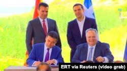 Потпишувањето на Договорот меѓу Македонија и Грција за решавање на спорот со името, Псарадес, Грција, 17.06.2018.