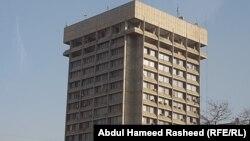 آرشیف/ ساختمان وزارت مخابرات افغانستان