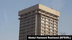 تعمیر وزارت مخابرات افغانستان