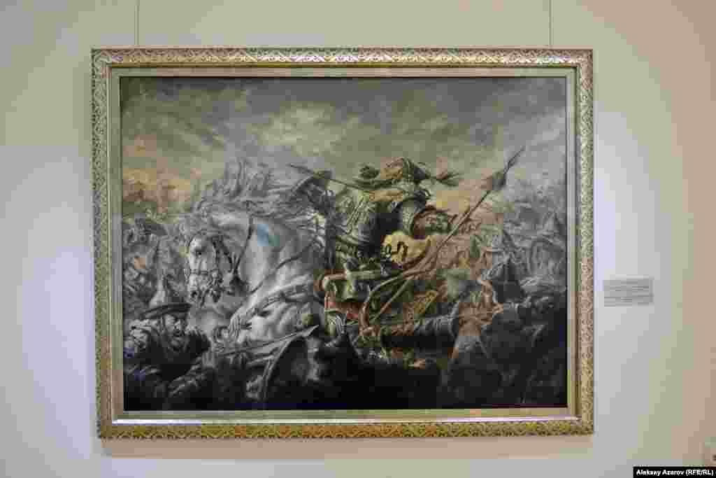 Казахскому народу в прошлом не раз приходилось защищать свою территорию от захватчиков. В XVII–XVIII веках казахи отражали атаки джунгаров. В историю вошла Аныракайская битва, произошедшая в декабре 1729 – январе 1730 года близ озера Алаколь. Согласно историческим даным, 30-тысячная армия трех казахских жузов одержала в ней победу на превосходящими в три раза силами джунгар. Даурен Кастеев в 2012 году создал картину «Посвящение казахским воинам, павшим за родную землю Аныракайская битва». Она также представлена на выставке.