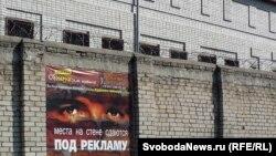 В калмыкской колонии целенаправленно унижают выходцев из кавказских республик, заявляют близкие заключенных