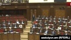 Заседание Национального собрания Армении 6-го созыва, Ереван, 18 мая 2017 г.
