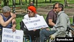 Пікет інвалідаў-вазочнікаў у Менску
