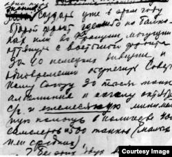 Frgament dintr-o scrisoare a lui Stalin de la 3 septembrie 1941 (Foto: The Kremlin Letters, Yale University Press, 2018)