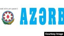 Лого газеты «Азербайджан»
