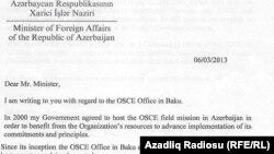Письмо министра иностранных дел Азербайджана Эльмара Мамедъярова действующему председателю ОБСЕ Леониду Кожаре.