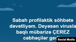Anar Məlikovun facebook statusu