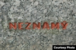 """Надпись """"Неизвестный"""" на могиле солдата РОА на кладбище Малвазинки в пражском районе Смихов"""