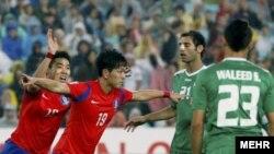 من مباراة العراق وكوريا الجنوبية