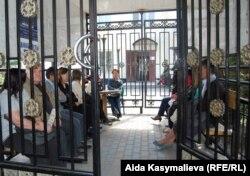 Посольство Кыргызстана в России