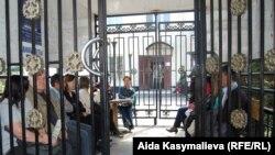 Москвадагы кыргыз элчилигинин короосу, 13-май, 2011-жыл
