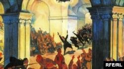«Взятие Зимнего дворца». Художник Р.Р.Френц, 1927 год
