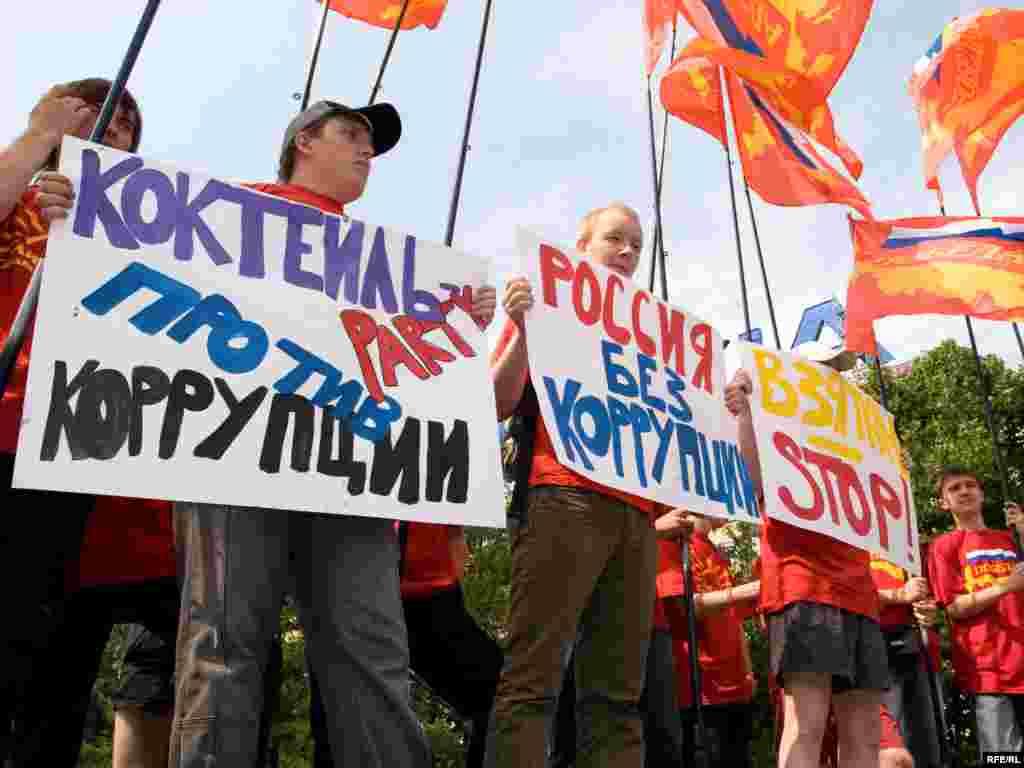 """Молодежное крыло партии """"Справедливая Россия"""" провела 22 июля митинг против коррупции. Около 30 человек собрались в Пушкинском сквере."""
