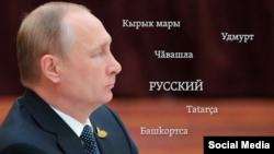 Рускиот претседател Владимир Путин.