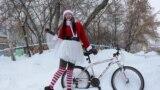 Мороз и снег — не препятствие для передвижения на велосипеде, считают активисты. То, что крутя педали, можно замерзнуть или получить обморожение, не более, чем обывательский миф. Наоборот, главное, не одеваться слишком тепло. Велосипедисту зимой, за счет активной физической работы, гораздо теплее, пешеходу.