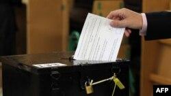 Громадяни вирішують на референдумі, чи скасовувати Сенат