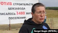 Галина Маврина, фермер