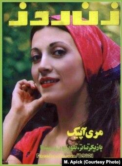 بر روی جلد مجله زن روز؛ او میخواهد به هر شکلی صدایی برای زنان ایران باشد