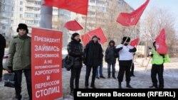 Мітинг жителів російського Хабаровська проти передачі Курил Японії