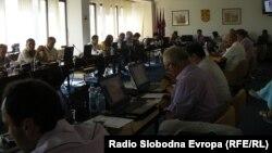 Совет на општина Куманово, архивска фотографија.