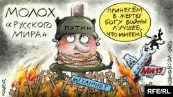 Олексий Кустовскийдин карикатурасы.