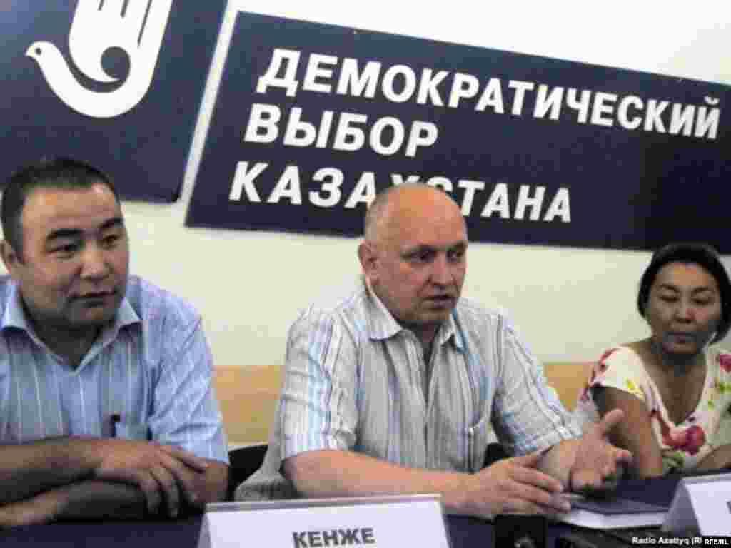 Казахстан. 30 января — 3 февраля 2012 года #20