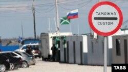 Админграница с Крымом. КПП «Джанкой». Архивное фото