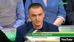 Томаш Мацейчук в эфире НТВ