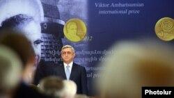 Президент Армении Серж Саргсян во время торжественной церемонии вручения международной премии имени Виктора Амбарцумяна, Ереван, 18 сентября 2012 г.