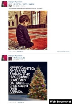Публікації на сторінці Марії «Вконтактє»