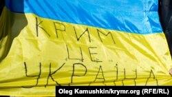 Ukraine, Crimea - In Simferopol, a rally was held memory of Taras Shevchenko, 9Mar2015