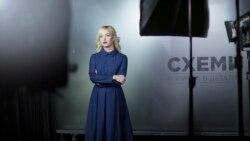 Lupta autorităţilor ucrainene cu jurnalismul de investigaţie: cazul Natalia Sedleţka