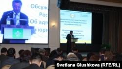 Конференция адвокатов Казахстана по обсуждению проекта закона «Об адвокатской деятельности и юридической помощи». Астана, 14 октября 2017 года.