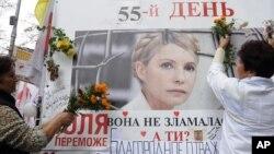 Поддржувачи на Тимошенко протестираат пред судот во Киев