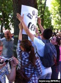 Акция, прошедшая в поддержку Олега Сенцова и Александра Кольченко 23 мая в Крыму