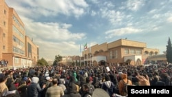Students protests at Tehran's Beheshti University. January 12, 2020
