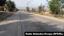 Улица во Куманово