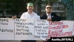 Татарның үз җирендә мескен хәлдә калуына кем гаепле?