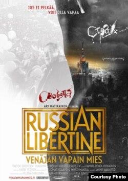 """Постер фильма """"Русский либертен"""""""