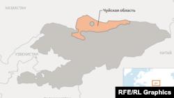 Кыргызстандын картасы. Чүй облусу.
