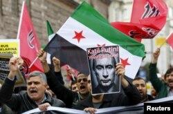 Протесты сирийской оппозиции в Стамбуле против российского вмешательства в Сирии. Конец 2015 года