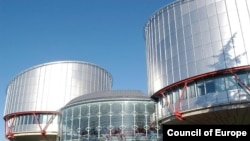 სტრასბურგის ადამიანის უფლებათა ევროპული სასამართლო