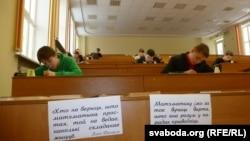 «Беларускае пяціборства» ў Магілёве, архіўнае фота