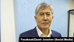 Атамбаев Алмазбек кхелехь, Бишкек, 29.11.2019